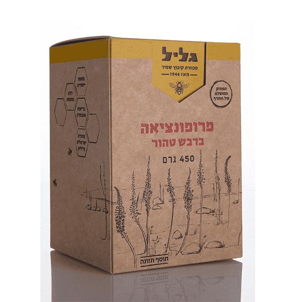 פרופוניצאה בדבש טהור – 450 גר – דבש גליל