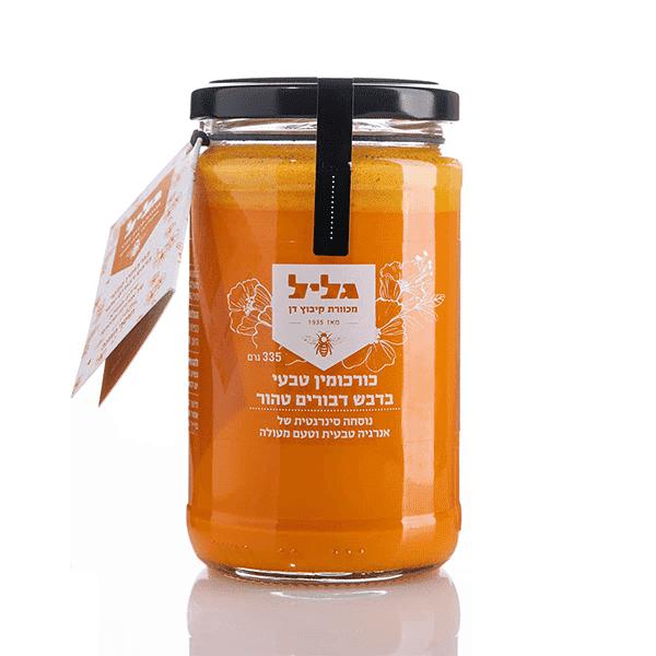 כורכומין טבעי בדבש דבורים טהור – 335 גרם – דבש גליל